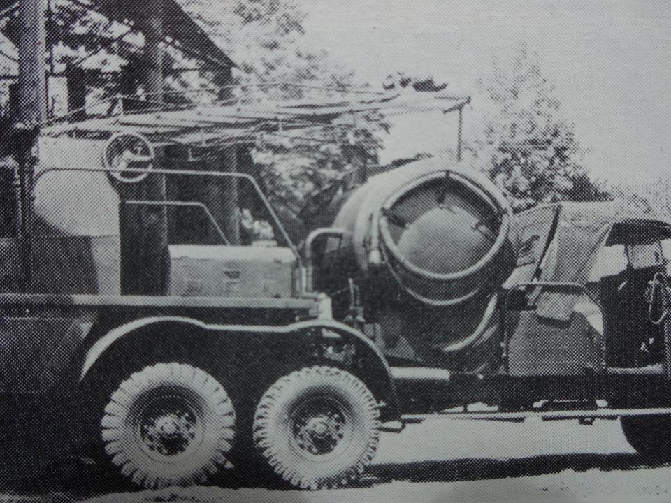1944 conversion